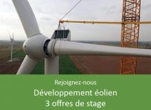 3 offres de stage : Chargé de prospection et assistant chef de projet éolien (Paris et Nantes)